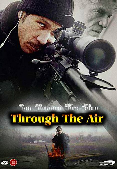 ������� Through DVDRip